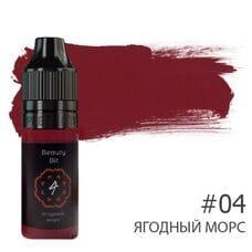 Пігмент для губ Beauty Bit від Олени Гаркіной №04 (Ягідний морс)