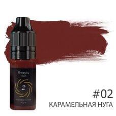 Пігмент для губ Beauty Bit від Олени Гаркіной №02 (Карамельна нуга)