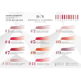 Пігмент для татуажу D|N Nude Blush Lips №08 (Червоний, теплий), 10 мл