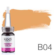 Пігмент для татуажу Kodi Professional B04 10 мл