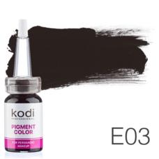 Пігмент для татуажу Kodi Professional E03 10 мл